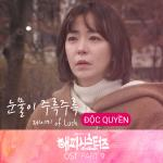 Happy Sisters OST Part.9 (Single) | Nghe nhạc