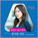 Download nhạc The Beauty Inside Ost Part.3 (Single) hot