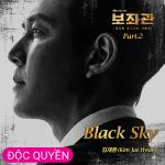 Tải nhạc mới Chief of Staff: People Who Make The World OST (Part.2) (Single) hay online
