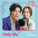 Nghe nhạc mới Help Me (Her Private Life OST) hot