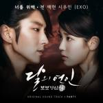 Download nhạc hot For You (Moon Lovers Scarlet Heart Ryo OST) Mp3 mới