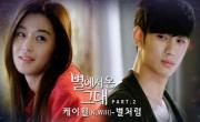 Tải nhạc hay Like A Star (별처럼) (My Love From The Star OST Part 2) Mp4